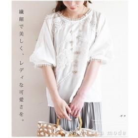 [マルイ] ふんわり袖のフェミニンなレーストップス/サワアラモード(sawa a la mode)