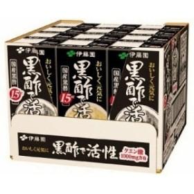 伊藤園 黒酢で活性 紙パック 200ml×1ケース/12本(012)