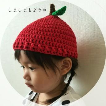赤りんごどんぐり帽子