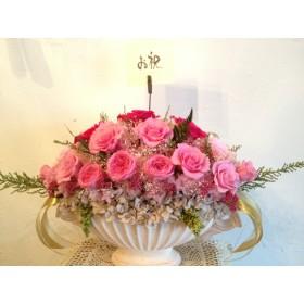 プリザーブドフラワー 祝花 イルマーレオーバル ピンクローズ