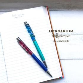 ハーバリウムボールペン(紫陽花バイカラー)