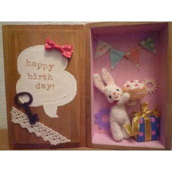 HAPPY BIRTHDAY!BOX R