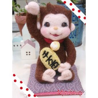 (Sale)招き猿さん(千万両小判)