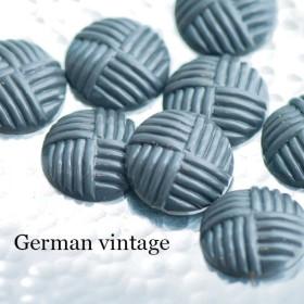 ドイツヴィンテージカボション 毛糸玉 ダークグレー 2個 ルーサイト