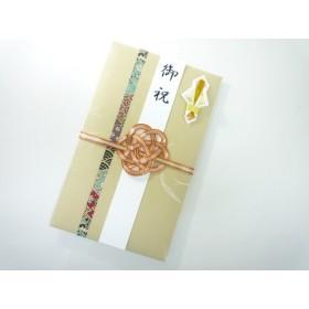 wf95 友禅和紙と襖紙●祝儀袋