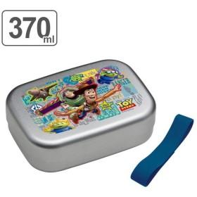 お弁当箱 アルミ製 トイ・ストーリー 370ml 子供用 キャラクター ( アルミ弁当箱 幼稚園 保育園 ランチボックス )