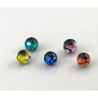 (再販)ホタル玉5個セット ほたる玉 直径10mm 青、水色、オレンジ、ピンク、イエロー