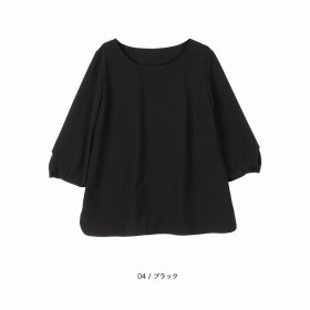 [マルイ]【セール】【大きいサイズ】【L-5L】プチセレモニーフリルヘムプルオーバー/エムビー(大きいサイズ)(MB)