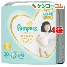 パンパース おむつ はじめての肌へのいちばん パンツ  スーパージャンボ ビッグ ( 30枚入4コセット )/ パンパース