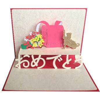 ポップアップグリーティングカード おめでとうの文字+ピンクのランドセル とブーケとネコ レッド