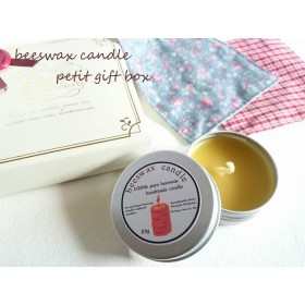 自家製の みつろう キャンドル ≪ petite candle *ギフトbox≫