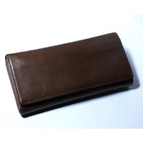 大きく開く牛本革長財布