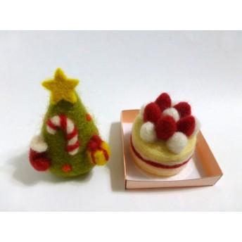 クリスマスケーキとクリスマスツリー(数量限定ケーキケースおまけ)