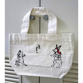 鳥獣戯画風赤ずきんランチトートバッグ