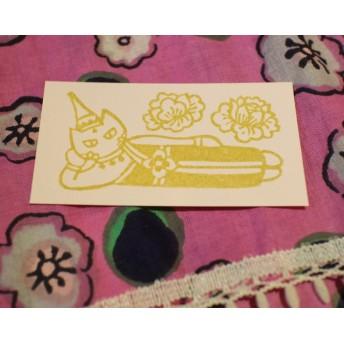 ねこ*メェーオ 涅槃仏(寝釈迦像)はんこ
