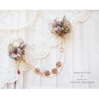 10/8 21時販売 花灯り 〜Delighted Flower〜 Brown×Bordeaux