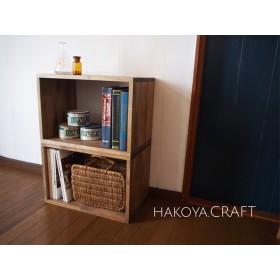 48.【2点セット】Cube box サイドテーブル/ボックス/シェルフ/棚/ラック