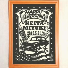 切り絵オーダー 結婚式 ウェルカムボード レトロアメリカン アメコミ風 アメ車 アメリカンレトロ