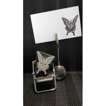 消しゴムはんこ ほるナビ アゲハ蝶