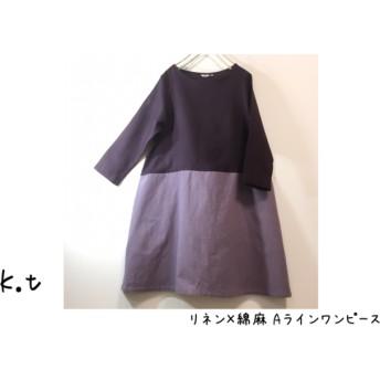 Mサイズ リネン×綿麻 Aライン切替ワンピース 紫×薄紫