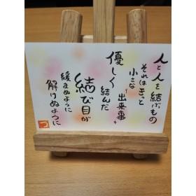 ☆ポストカード☆