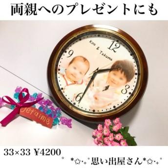 還暦祝いや両親へのプレゼントにも ︎写真入り時計