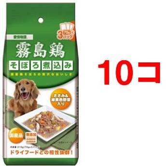 愛情物語 霧島鶏 そぼろ煮込み ささみ&緑黄色野菜入り (210g10コセット)