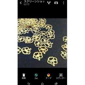 【送料無料】再販2 30枚入 ハイビスカス/メタルパーツ 色彩屋吉宗
