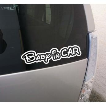 全色16色 ベビーインカーステッカー Baby in car sticker (sbic03)
