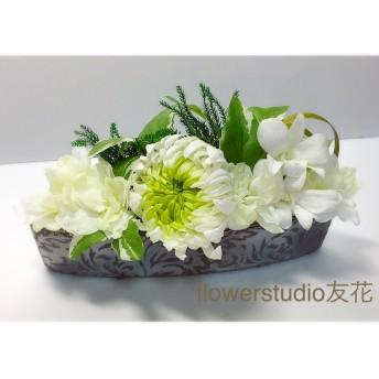仏花 マム ホワイトグリーン