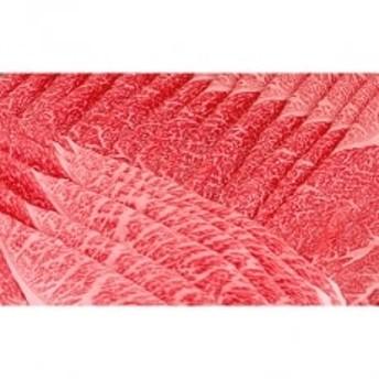 純近江牛すき焼き・しゃぶしゃぶ用極上モモ肉スライス 500g
