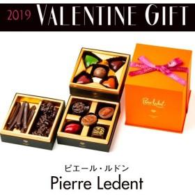 バレンタイン VALENTINE チョコレート 2019 ピエール・ルドン  シャトー 本命 チョコ