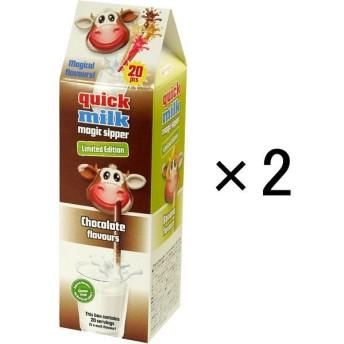 フェルフォルディ クイックミルク ボックス 1セット(20本入×2箱) 東京タカラフーズ