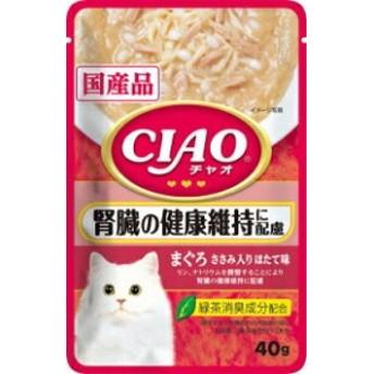 【いなばペット】チャオパウチ 腎臓の健康維持に配慮 まぐろ ささみ入り ほたて味 40g