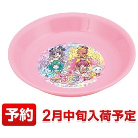 小皿 プレート スター☆トゥインクルプリキュア 子供 食器 キャラクター 日本製 ( プリキュア 子供用食器 お皿 皿 )