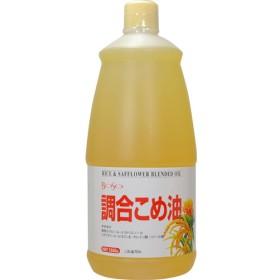 ボーソー 調合こめ油 (1350g)