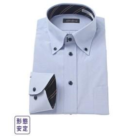 ワイシャツ ビジネス メンズ 汚れが目立ちにくい首回り調節機能形態安定デザイン ボタンダウン  M/L/LL ニッセン
