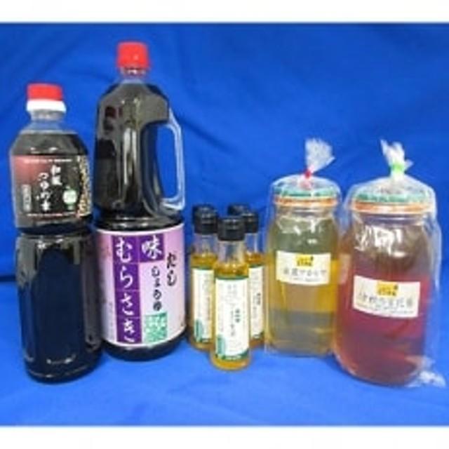 【蜂蜜とえごま油セット】えごま油×5、蜂蜜×2種、だし醤油×2、和風つゆの素×2