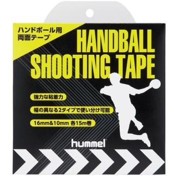 ヒュンメル ハンドボール用シューティングテープ HFA7009