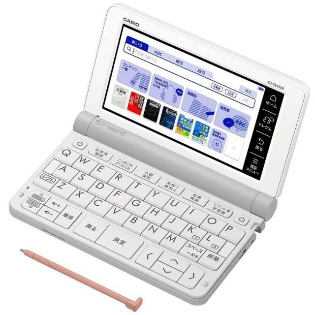 電子辞書「エクスワード(EX-word)」(高校生モデル・215コンテンツ収録) XD-SR4800WE ホワイト