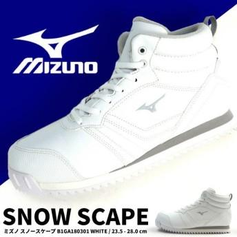 スノーシューズ メンズ レディース ミズノ mizuno SNOW SCAPE B1GA180301