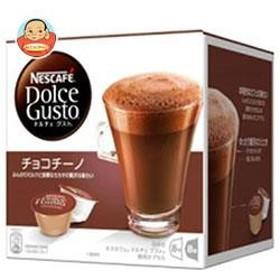【送料無料】ネスレ日本 ネスカフェ ドルチェ グスト 専用カプセル チョコチーノ 16個(8杯分)×3箱入