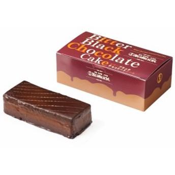 ( 産地直送 冷凍 / たいめいけん ) たいめいけん監修 ビターブラックチョコレートケーキ