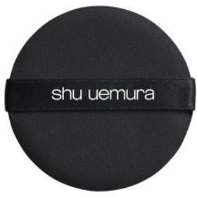 shu uemura(シュウ ウエムラ) ザ・ライトバルブ クッションパフ