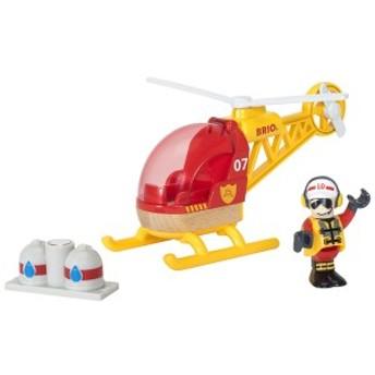 BRIO ブリオ レールウェイ追加車両 レスキューヘリコプター ~BRIOの木製レールセットの機関車