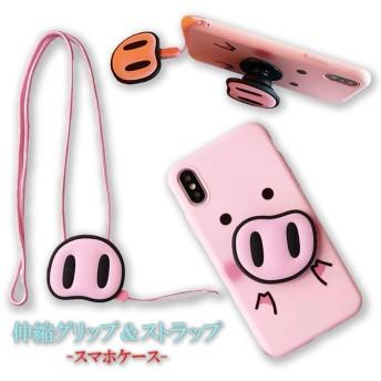 【おまけ付き】 iPhoneXR XSMax iPhoneX iPhoneXS iPhone7 7Plus iPhone8 8Plus iPhoneケース ピンク ぶたちゃん 伸縮グリップ ストラップ