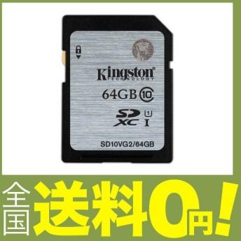 キングストン Kingston SDカード 64GB Class10 UHS-I 対応 SD10VG2/64GB 永久保証