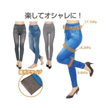 コアシェイプ ジーンズ 裏ボアタイプ ダイエット フィットネス S〜M/L〜LL/3L〜4L ニッセン