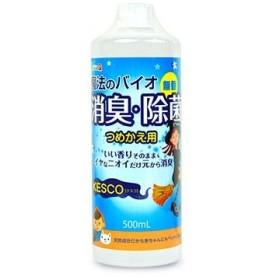 ケスコ KESCO 魔法のバイオ 消臭・除菌 無香 詰替用 500ml 丹羽久