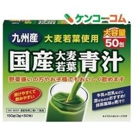 国産大麦若葉青汁 ( 3g50包 )/ YUWA(ユーワ)